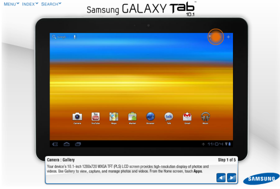 galaxy tab simulator