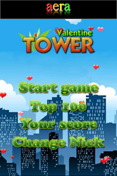 valentine-tower